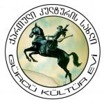 gurcu_kultur_evi_b